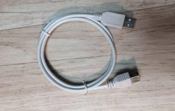 Rallonge USB
